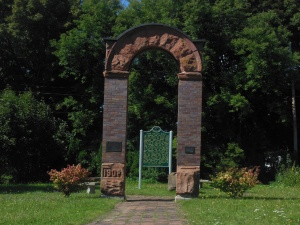 Arch from Italian Hall. Destruction of building began conservation effort of buildings.