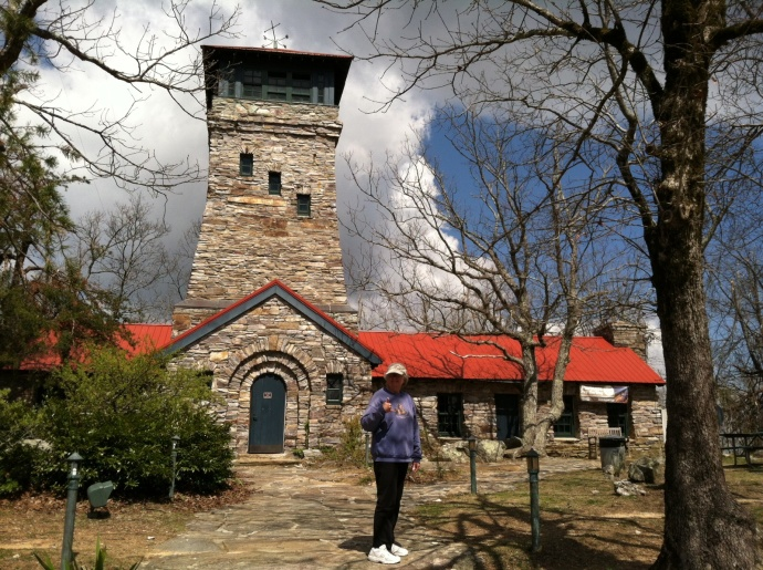 observation tower at Cheaha