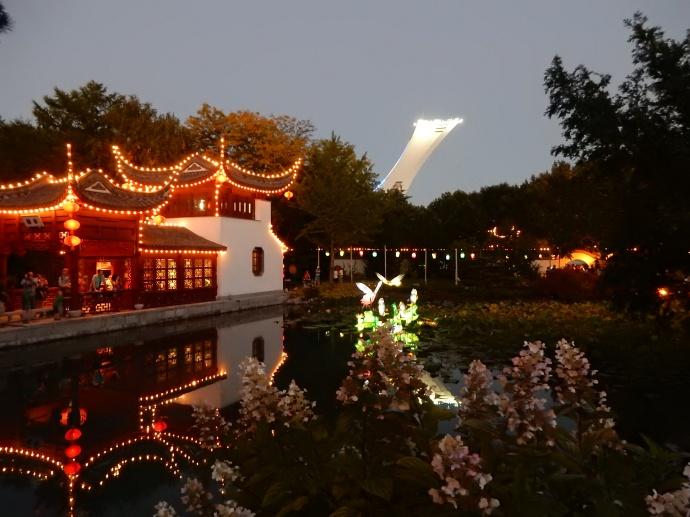 Montreal Botanical Gardens: Chinese Garden at sunset